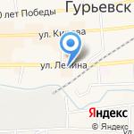 Сити-Суши на карте Гурьевска