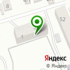 Местоположение компании Парус-Алтай