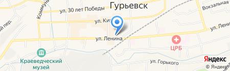 Cosmousse на карте Гурьевска
