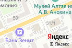 Схема проезда до компании Старый вокзал в Горно-Алтайске