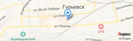 Юность на карте Гурьевска