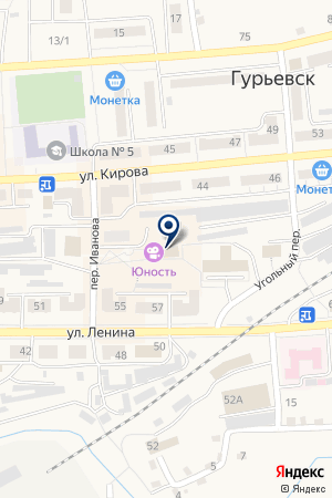 ГУ МУЗЕЙ на карте Гурьевска