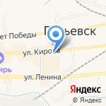 ПромСервис на карте Гурьевска