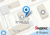 Отдел ГИБДД МВД по Республике Алтай на карте