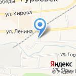 Комитет по управлению муниципальным имуществом Гурьевского муниципального района на карте Гурьевска