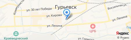ИФНС на карте Гурьевска