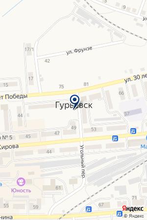ГУ ОВО ПРИ ОВД Г.ГУРЬЕВСКА на карте Гурьевска