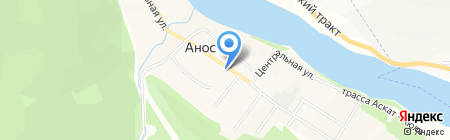 Участковый пункт полиции на карте Аноса