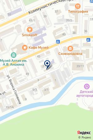 ОФИС ТОПЛИВНАЯ КОМПАНИЯ САЛЕКС-ТРЕЙД на карте Горно-Алтайска