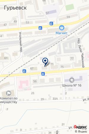АПТЕКА СОЛНЕЧНАЯ на карте Гурьевска