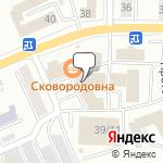 Магазин салютов Горно-Алтайск- расположение пункта самовывоза