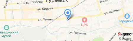 Ной на карте Гурьевска