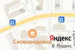 Схема проезда до компании Дом Хамелеона в Горно-Алтайске