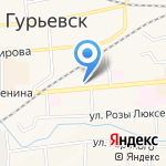 Пиво Сибири на карте Гурьевска