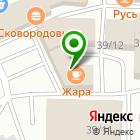 Местоположение компании Висма