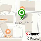 Местоположение компании БТП