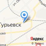 Ломбард АРКОС+ на карте Гурьевска