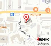 УФСИН России по Республике Алтай