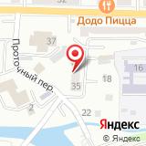 Региональный отдел Управления Росприроднадзора по Алтайскому краю и Республике Алтай