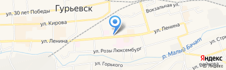 Арина на карте Гурьевска