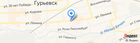 Second Hand на карте Гурьевска