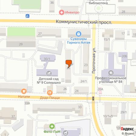 Коммунистический просп., 25