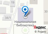 Ассоциация юристов Республики Алтай на карте