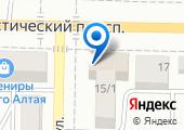Региональное отделение союза пенсионеров России по Республике Алтай на карте
