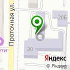 Местоположение компании Институт повышения квалификации профессиональной переподготовки работников образования Республики Алтай