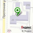 Местоположение компании АртСтайл