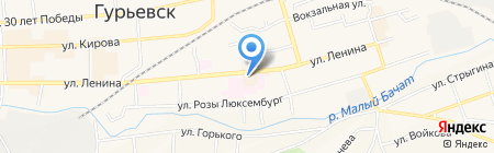 Косметичка на карте Гурьевска