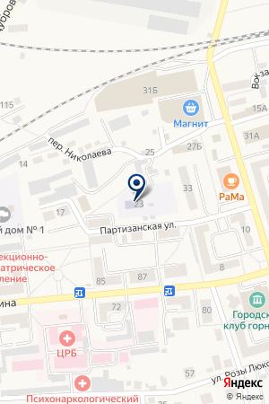 БЕЛОВСКАЯ МЕЖРАЙБАЗА на карте Гурьевска