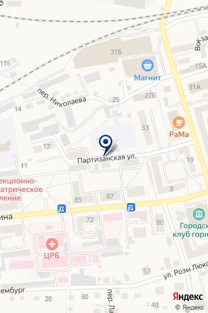 ГАРАНТИЯ на карте Гурьевска
