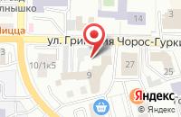 Схема проезда до компании Региональная Дистрибьюторская Сеть в Горно-Алтайске