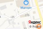 Схема проезда до компании Tok shop в Гурьевске