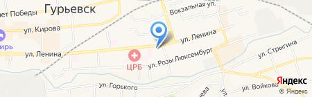 Новооптика на карте Гурьевска