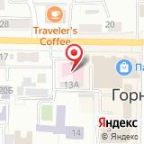Станция скорой медицинской помощи Республики Алтай