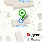 Местоположение компании Мебельная компания