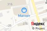 Схема проезда до компании Цимус в Гурьевске