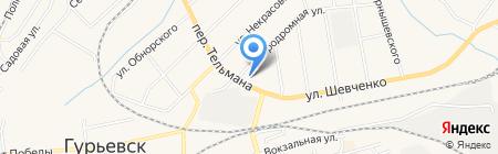 Модный дом на карте Гурьевска