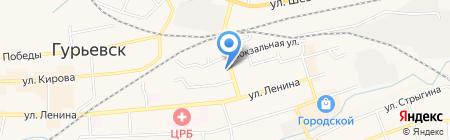 Банкомат Сбербанк России на карте Гурьевска