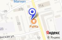 Схема проезда до компании Фармакопейка в Гурьевске