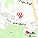 ООО Горно-Алтайская строительная компания