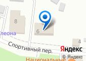 Отдел Военного комиссариата Республики Алтай по г. Горно-Алтайску на карте