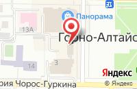 Схема проезда до компании Металлпоставка в Горно-Алтайске