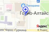 Схема проезда до компании ИНТЕРНЕТ-ПРОВАЙДЕР ЗЫРЯНОВ И.А. в Горно-Алтайске