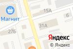 Схема проезда до компании ДОСААФ России в Гурьевске