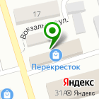 Местоположение компании Кроха