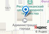 Финансовое Управление Администрации г. Горно-Алтайска на карте