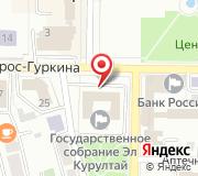 Государственное Собрание Эл Курултай Республики Алтай
